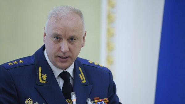 Председатель Следственного комитета РФ Александр Бастрыкин. Архивное фото