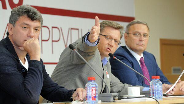 Съезд Республиканской партии России