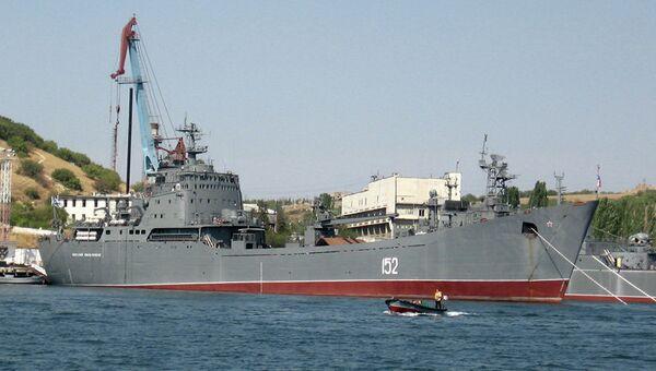 Большой десантный корабль проекта 1171 Николай Фильченков