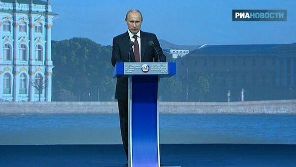 Пленарное заседание XVI Петербургского международного экономического форума с участием Владимира Путина. Архив
