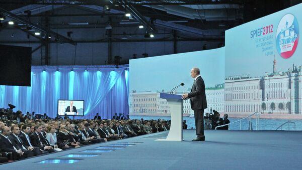 Выступление президента В.Путина на ПМЭФ-2012
