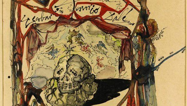 Картина Сальвадора Дали Дон Хуан Тенорио