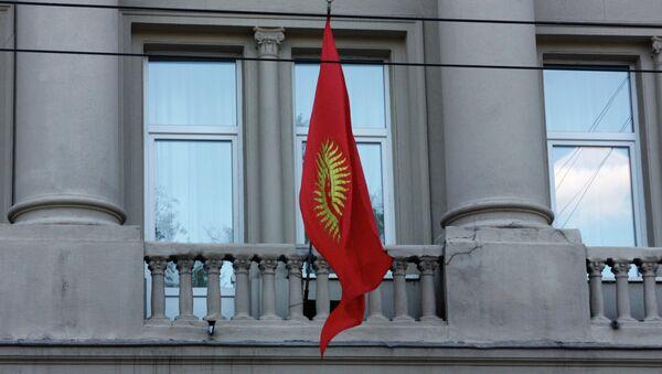 Здание посольства Киргизии в Москве. Архивное фото