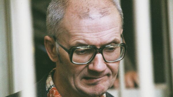 Суд над одним из самых известных серийных убийц А. Чикатило