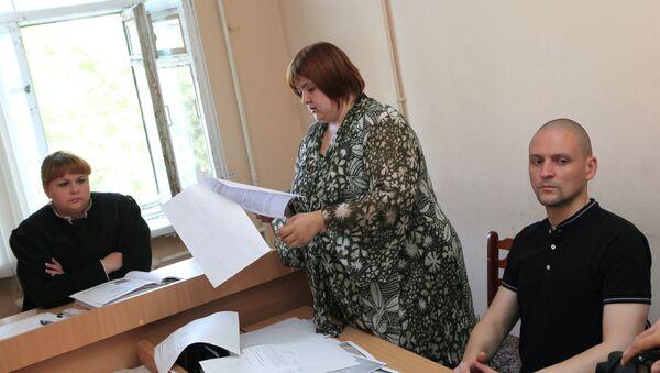 Заседание суда по делу Сергея Удальцова