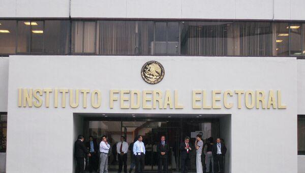 Подготовка к выборам в Мексике