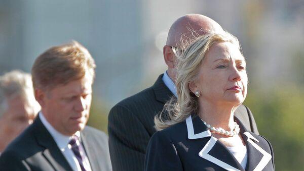 Визит Хиллари Клинтон в Санкт-Петербург
