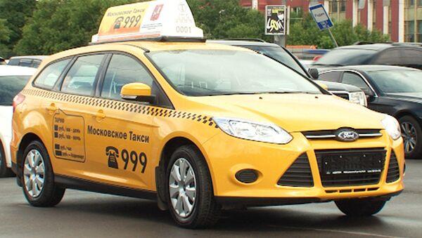 Москвичам показали такси будущего с мультимедийной начинкой
