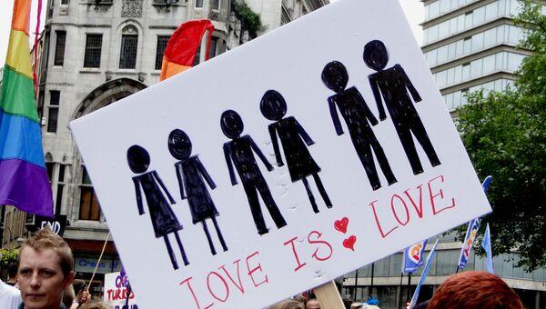 Юбилейный лондонский гей-парад собрал пять тысяч участников и сотни тысяч зрителей