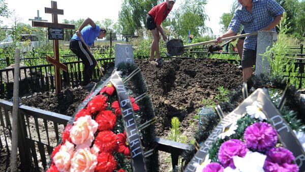 Похороны погибших от наводнения в Краснодарском крае