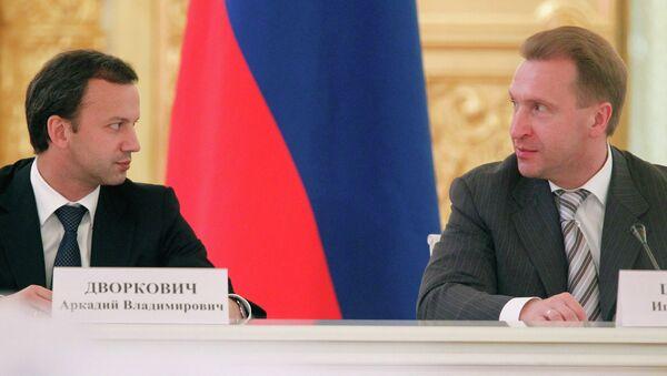 В.Путин проводит заседание Комиссии при президенте РФ
