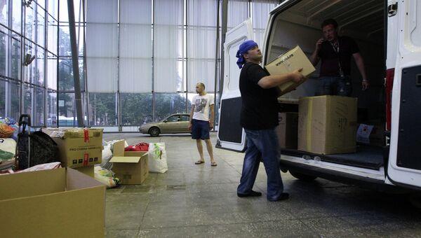 Загрузка и отправка транспорта с гуманитарной помощью. Архив