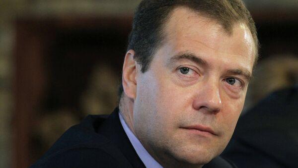 Премьер-министр Дмитрий Медведев. Архив