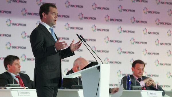Рабочая поездка Д.Медведева в Уральский федеральный округ