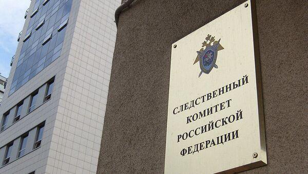 В связи с пропажей в Москве главы района Раменки возбуждено дело