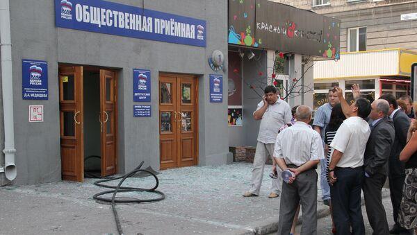 Общественная приемная партии Единая Россия в Новосибирске, где пдожгла себя жещина