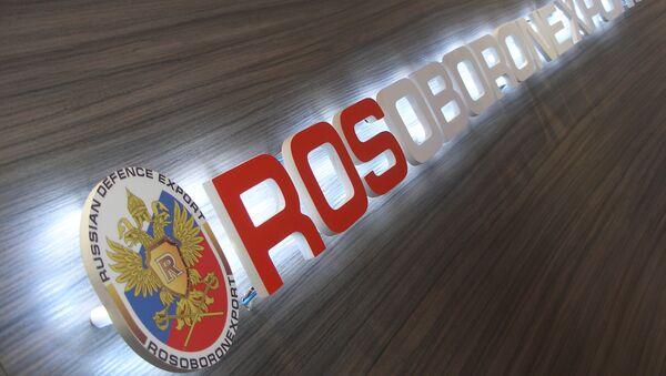 Логотип ОАО Рособоронэкспорт. Архивное фото