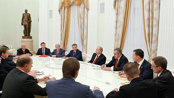 Президент РФ В.Путин на встрече с руководителями думских фракций