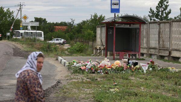 Панихида по погибшим в ДТП в Старой Купавне