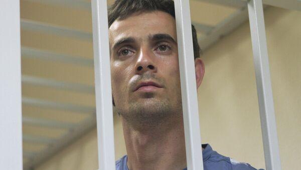 24-летний уроженец Молдавии Вадим Григорян задержан по подозрению в убийстве двух девушек