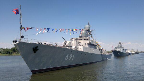 Ракетный корабль Татарстан. Архивное фото