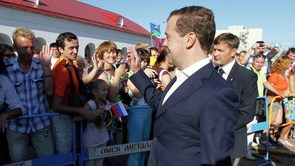 Рабочая поездка Д.Медведева в Сибирский федеральный округ