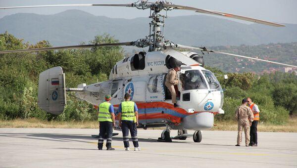 Прибытие вертолета МЧС в Сербию
