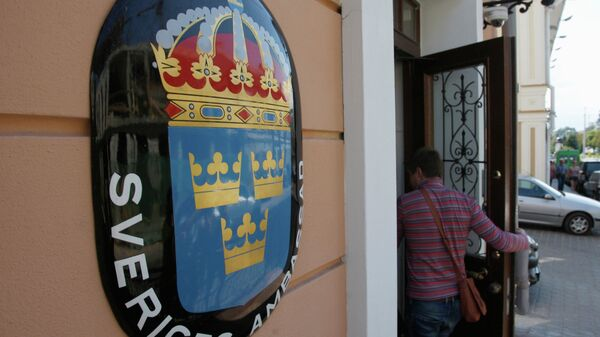 Здание посольства Швеции в Минске