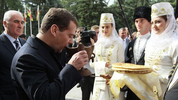 Рабочий визит Д. Медведева в Южную Осетию