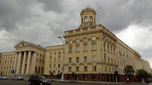 Здание КГБ Белоруссии в Минске. Архив