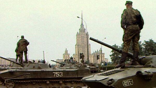 Хроника неудавшегося государственного переворота. Август 1991 года
