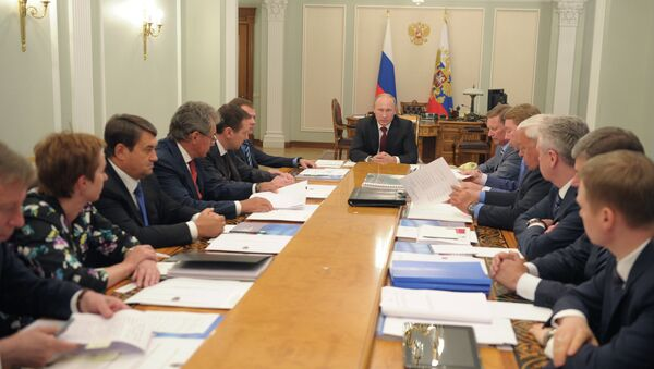 В.Путин провел совещание по вопросам расширения города Москвы
