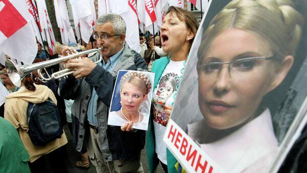 Митинг сторонников Юлии Тимошенко