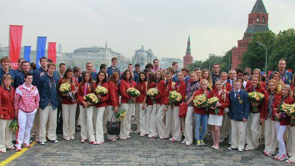 Церемония вручения автомобилей медалистам Олимпиады - 2012
