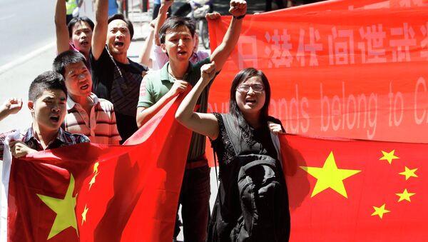 Акция протеста у здания посольства Японии в Пекине