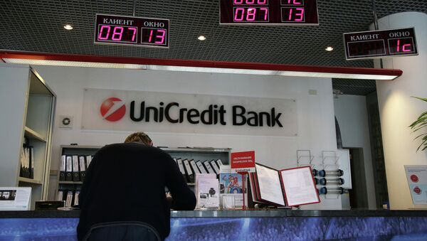 Работа ЮниКредит Банка. Архивное фото