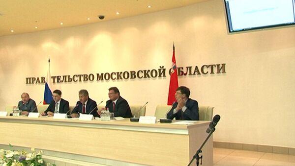 Запуск мультимедийного сайта В Подмосковье встретили аплодисментами
