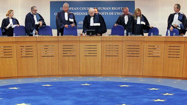 Начало слушания по делу Юлии Тимошенко в Европейском суде по правам человека в Страсбурге