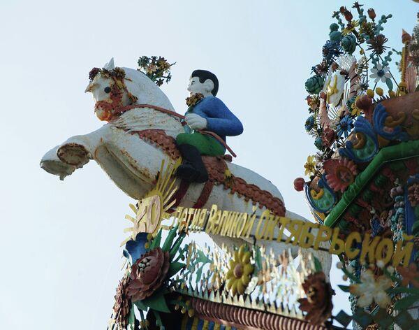 Декоративный элемент на крыше дома кузнеца Кириллова