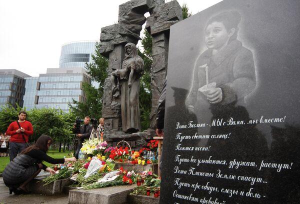 Памятник детям погибшим в теракте 1 сентября 2004 года в Беслане