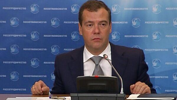 Медведев объяснил, какой должна быть мягкая сила России в мире