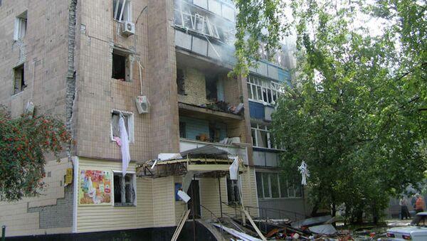 Врыв газа в девятиэтажном доме в Харькове