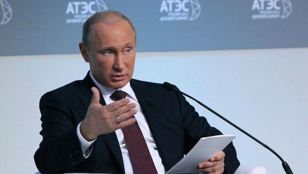 Президент РФ Владимир Путин на саммите АТЭС
