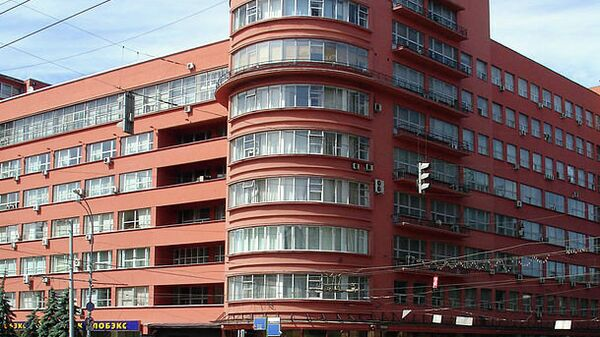 Здание Министерства сельского хозяйства Российской Федерации. Архивное фото