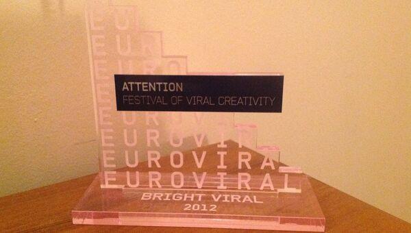 Видеоклип РИА Новости RapInfo получил награду конкурса фестиваля EuroViral