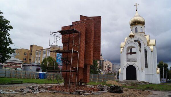 В Иванове сносят монумент в честь 40-летия Победы в ВОВ