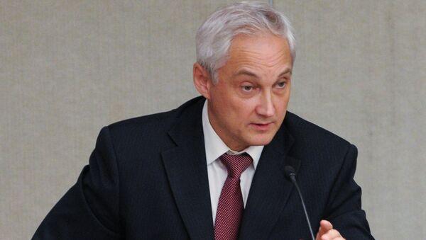 Министр экономического развития РФ Андрей Белоусов . Архив
