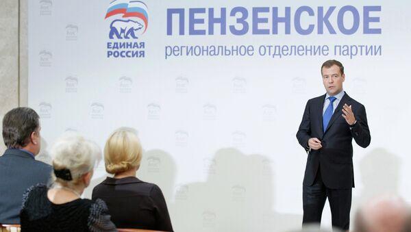Рабочая поездка Д. Медведева в Пензенскую область