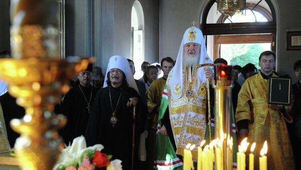 Визит патриарха Московского и всея Руси Кирилла в Японию