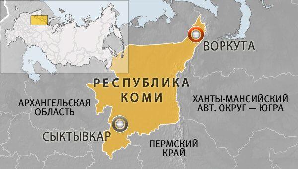 Город Воркута в Республике Коми
